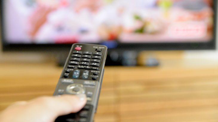 テレビはオワコンか